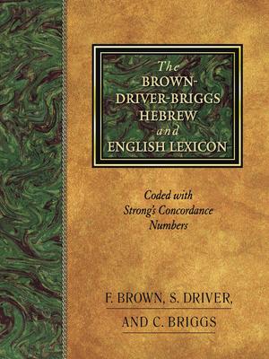 Bdb Hebr-Eng Lexicon Cover Image