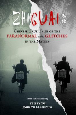 Cover for Zhiguai