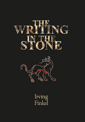 The Writing in the Stone Cover Image