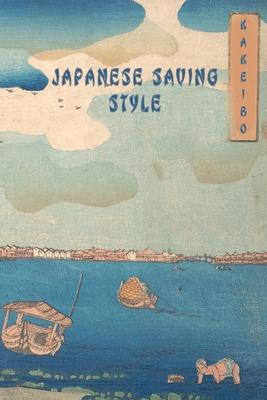 Japanese Saving Style Kakeibo: Japanese Art Of Saving - Household Budget Manager - Household Finance Control - Save Money - Household Finance Ledger Cover Image