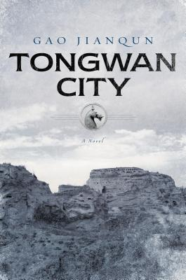 Tongwan City Cover