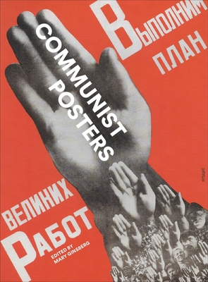 Communist Posters Cover Image
