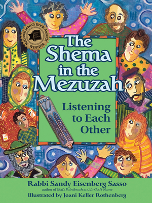 The Shema in the Mezuzah Cover