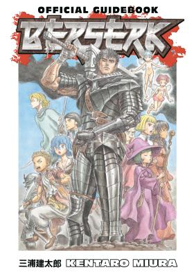 Berserk Official Guidebook cover image