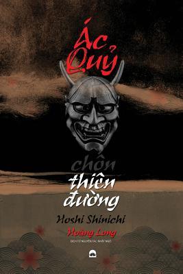 Ác Quỷ Chốn Thiên Ðường Cover Image