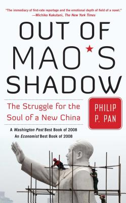 Out of Mao's Shadow cover image