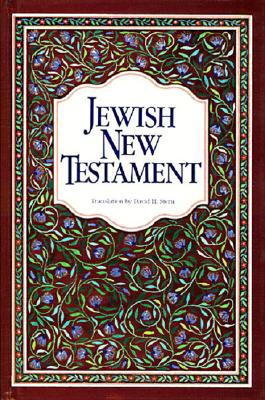 Jewish New Testament-OE Cover Image