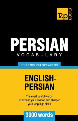 Persian vocabulary for English speakers - 3000 words Cover Image