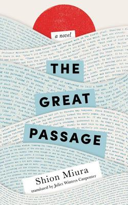 The Great Passage Cover Image