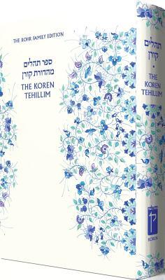 Koren Tehillim Cover Image