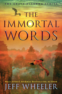 The Immortal Words Cover Image