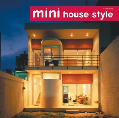 Mini House Style Cover
