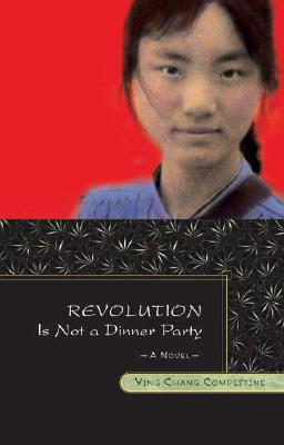 Revolution Is Not a Dinner Party Cover