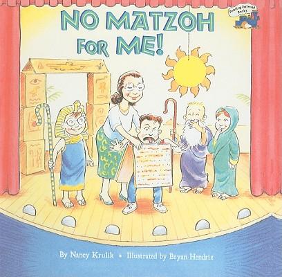 No Matzoh for Me! (Reading Railroad Books) Cover Image