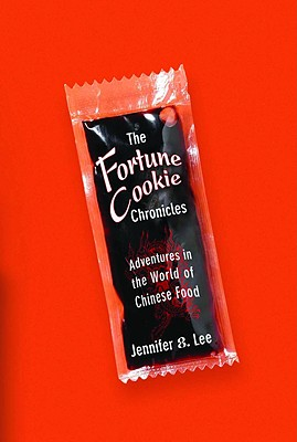 The Fortune Cookie Chronicles Cover