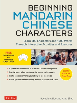 Beginning Chinese Characters: Learn 300 Chinese Characters and 1200 Mandarin Chinese Words Through Interactive Activities and Exercises (Ideal for H Cover Image