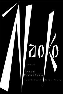 Naoko Cover