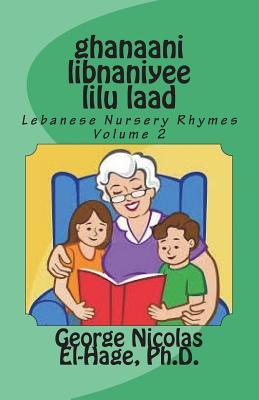 Ghanaani Libnaniyee Lilu Laad (Lebanese Nursery Rhymes) Volume 2 Cover Image