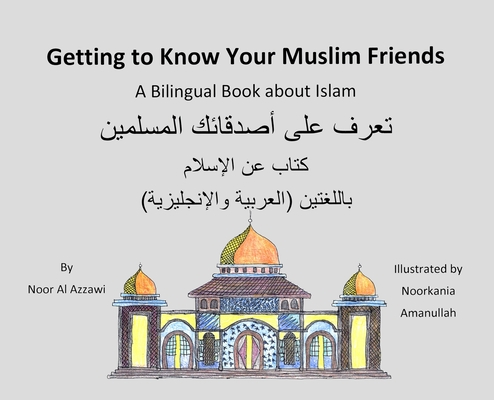 Getting to Know Your Muslim Friends Cover Image