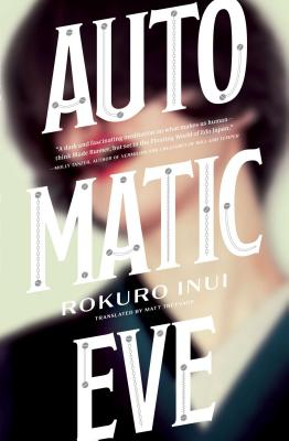Automatic Eve Cover Image