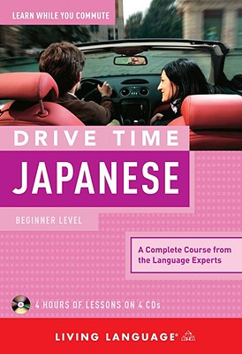 Drive Time Japanese Cover