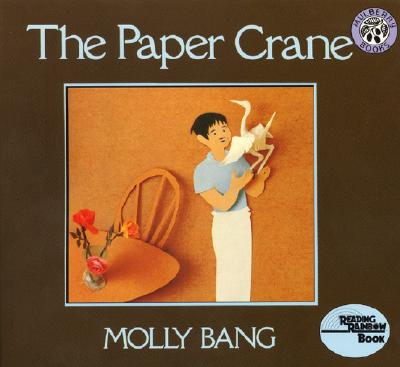 The Paper Crane Cover Image