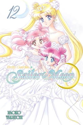Pretty Guardian Sailor Moon, Volume 12 Cover