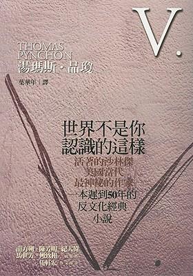 V. Cover Image