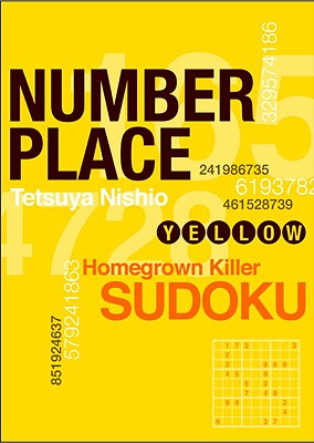Number Place Cover