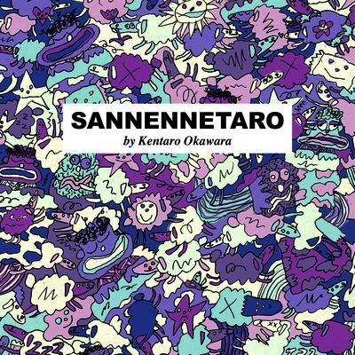 Sannennetaro Cover Image