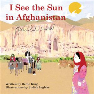 I See the Sun in Afghanistan Cover