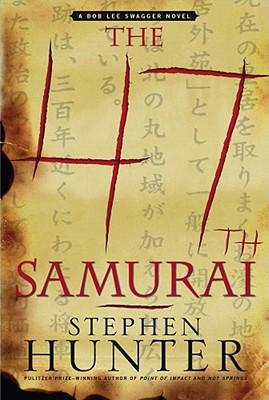 The 47th Samurai Cover