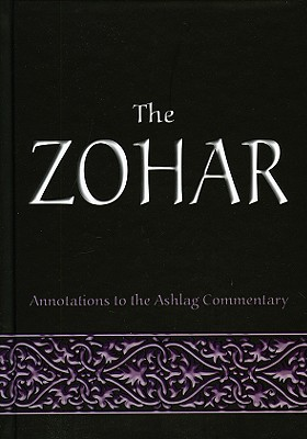 The Zohar Cover Image