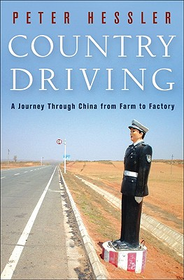 Country Driving: A Journey Through China from Farm to Factory Cover Image