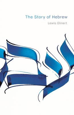 The Story of Hebrew (Library of Jewish Ideas #10) Cover Image