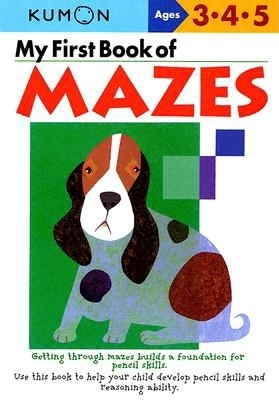 My First Book of Mazes Cover Image