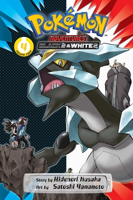 Pokémon Adventures: Black 2 & White 2, Vol. 4 Cover Image
