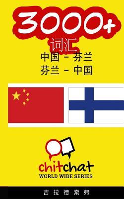 3000+ Chinese - Finnish Finnish - Chinese Vocabulary Cover Image