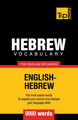 Hebrew vocabulary for English speakers - 9000 words Cover Image