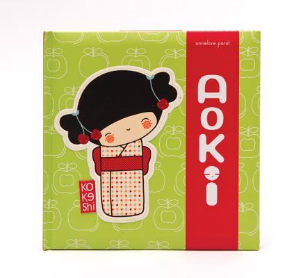 Cover for Kokeshi