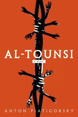 Al-Tounsi Cover Image