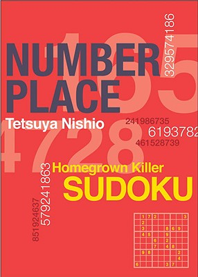 Number Place, Red Cover