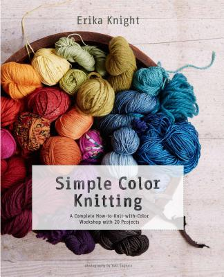 Simple Color Knitting Cover