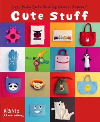 Cute Stuff Cover