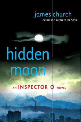 Hidden Moon Cover