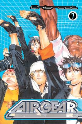 Air Gear 7 Cover