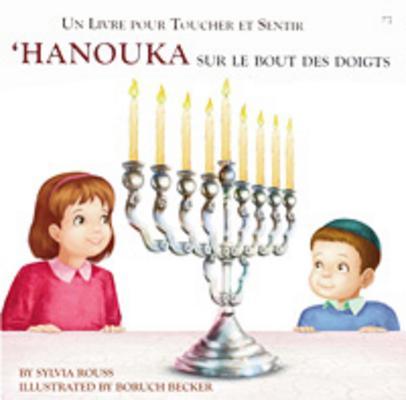 Touch of Chanukah - French (Hanouka Sur Le Bout Des Doigt) Cover Image