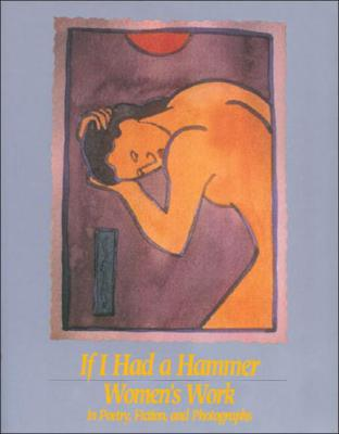 If I Had a Hammer Women's Work Cover