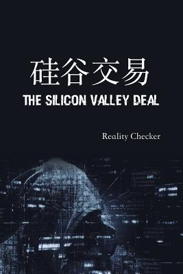 The Silicon Valley Deal Cover Image