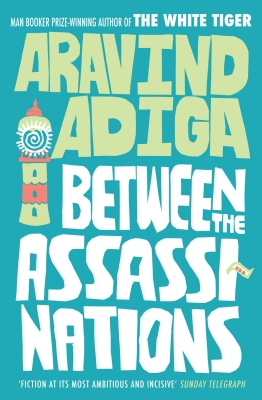 Between the Assassinations Cover Image